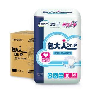 包大人Dr.P 成人纸尿裤 经济型老年人产妇尿不湿中号M80片