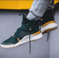 adidas 阿迪达斯 Tubular X 2.0 男款休闲运动鞋