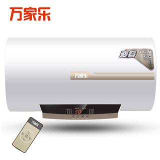 万家乐(macro)60升遥控 电热水器D60-H443Y(需凑单)+凑单品