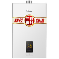 Midea 美的 JSQ25-G1 燃气热水器 13升