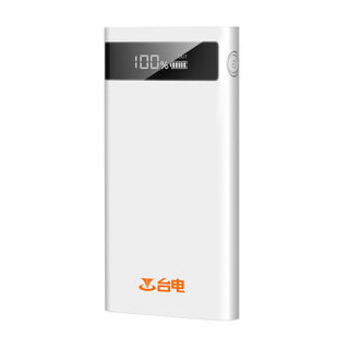 Teclast 台电 20000毫安 移动电源