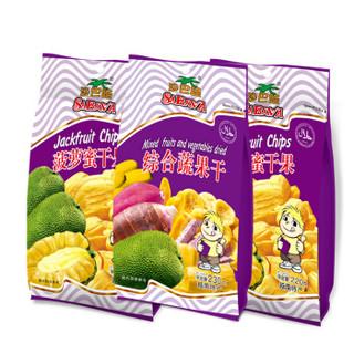 越南进口 沙巴哇(Sabava)综合蔬果干量贩装670g(菠萝蜜干果220g*2袋+综合蔬果干230g*1袋)休闲零食 *3件