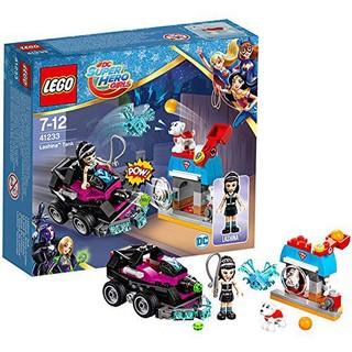 LEGO 乐高 超级英雄美少女系列 拉什娜的坦克 41233