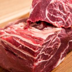 天谱乐食 澳洲精选原切牛腱子肉 1kg/袋 进口谷饲牛肉 *2件