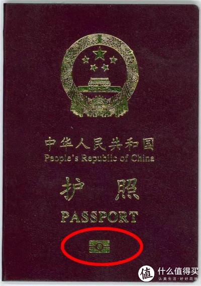签证快讯:中国护照可在新西兰10秒快速通关全球第6个享受该服务的国家