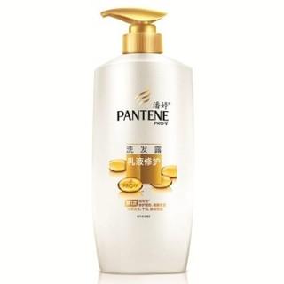移动端 : PANTENE 潘婷 乳液修护 洗发露 750ml