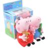 Peppa Pig小猪佩奇 佩奇乔治2只礼盒装(小号19cm) 45元,可188-90