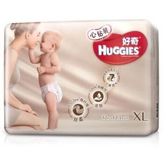 好奇(Huggies)婴儿纸尿裤 心钻超值装 XL32片 加大号尿不湿 韩国原装进口 *6件