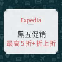 酒店促销:Expedia黑五促销