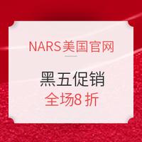 2017黑五:NARS美国官网 黑五促销 全场商品