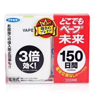VAPE 未来 便捷式婴儿驱蚊器无味 150日 珍珠白 *4件