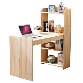 一米色彩 松木台式电脑桌带书架