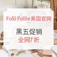 促销活动:Folli Follie 美国官网 黑五促销