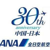 年末/新年特惠:全日空中日通航30周年 全国多地-日本 往返含税