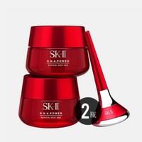 2017黑五:SK-II 多元修护赋活面霜 80g*2瓶+1个导入仪