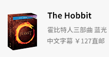 《The Hobbit Trilogy》 霍比特人三部曲 蓝光 (全区)    £8.74+£5.67含税包邮(约¥127 )