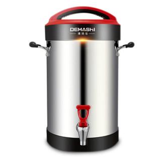 德玛仕 DEMASHI 磨浆机 商用豆浆机 渣浆分离豆腐机 DJ-10A