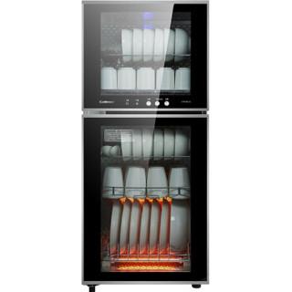 康宝(Canbo)二星级118系列 厨房高温家用 立式消毒柜/碗柜小1G