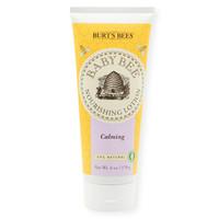 小蜜蜂(Burt's Bees)宝宝天然身体乳润肤露 婴儿滋润保湿润肤油 原味配方 170g
