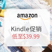 剁手星期一、海淘活动:美国亚马逊 Kindle电子阅读器促销