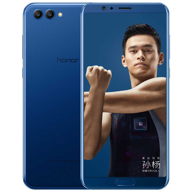 HONOR 荣耀 V10 4G手机