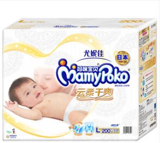 MamyPoko 妈咪宝贝 云柔干爽纸尿裤 L200片