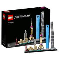 历史新低:LEGO 乐高 建筑系列 21039 上海天际线