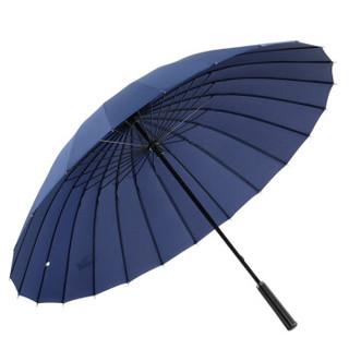 美度 24骨超大男士商务长柄晴雨伞 M5003蓝色