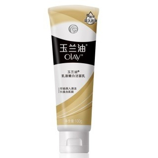 OLAY 玉兰油 洗面奶乳液透亮 100g(清洁)