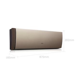 4日0点 : 富士通 正1.5匹 二级能效 全直流变频 节能 冷暖 家用空调挂机ASQG12LUCB-N(金色)(KFR-35GW/Bpubn)