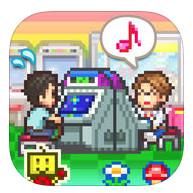 《游戏厅物语 》iOS中文版游戏