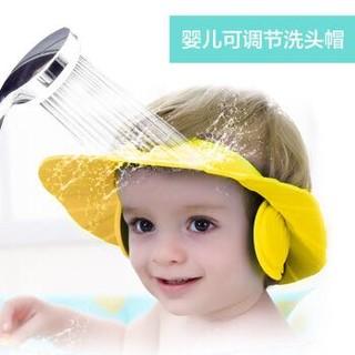 新妙(Xinmiao)儿童婴儿卡通可调节洗头帽 儿童宝宝带护耳洗澡帽