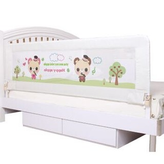 BabyBBZ 棒棒猪 第五代 婴儿童床围栏 1.5米