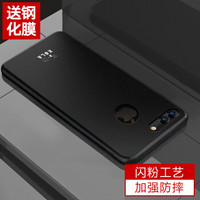 KOLA 苹果8/7 Plus手机壳 iPhone8/7 plus手机壳保护套防摔壳 黑色