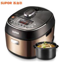 SUPOR 苏泊尔 电压力锅 CYSB50FCW11-100 5L/升