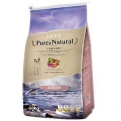 Pure&Natural 伯纳天纯 无谷系列 成猫粮 10kg