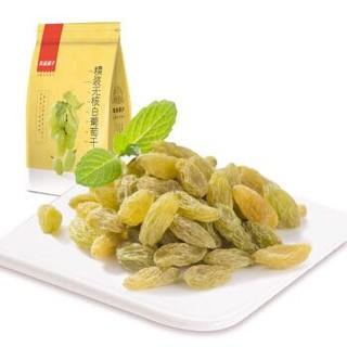 良品铺子 无核白葡萄干 新疆特产 蜜饯果干 糖类零食 休闲食品250g *13件