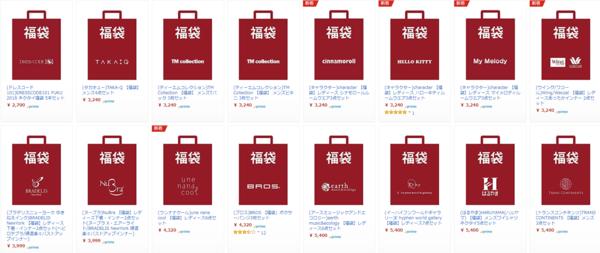 日本亚马逊 品牌服饰 2018年福袋专场(PUMA、PEACH JONE、Lee等)
