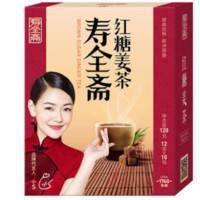 寿全斋 红糖姜茶 12g*10条