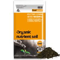 德蓓 有机营养土通用型6L 家庭园艺种植基质土 办公室阳台桌面盆栽种植土 *2件