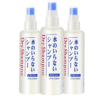 双12预告 : SHISEIDO 资生堂 Fressy 免水洗洗发水 150ml*3瓶