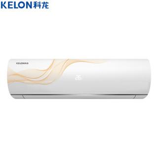 限地区 : KELON 科龙 KFR-26GW/EFQKA3(1Q01) 大1匹 变频壁挂式空调