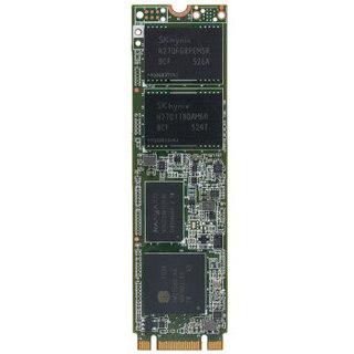 12日0点 : intel 英特尔 540S系列 M.2 2280 固态硬盘 240GB