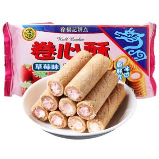 徐福记 卷心酥(注心饼干)草莓味 105g