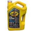 鹏斯PENNZOIL 全合成机油 Ultra Platinum 0W-20 SN 5QT 美国原装进口 239元包邮(需用券)