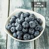 双12预告:智利蓝莓4盒(约125g/盒) 49.9元
