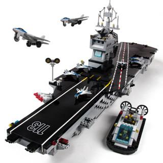 启蒙(ENLIGHTEN)拼装积木军事航母军舰男孩生日礼物益智立体拼插塑料玩具航空母舰