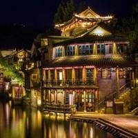 元旦、春节周边游:北京 古北水镇巴士2日跟团游(1晚五星酒店+门票*2+温泉*2)