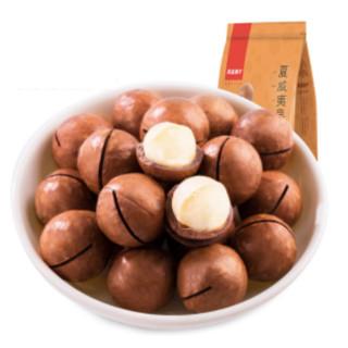 liangpinpuzi 良品铺子 奶油味坚果零食原味干果小吃