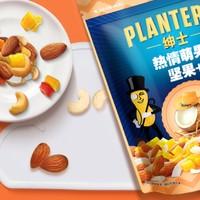 planters 美国绅士 混合坚果180g 3种口味可选